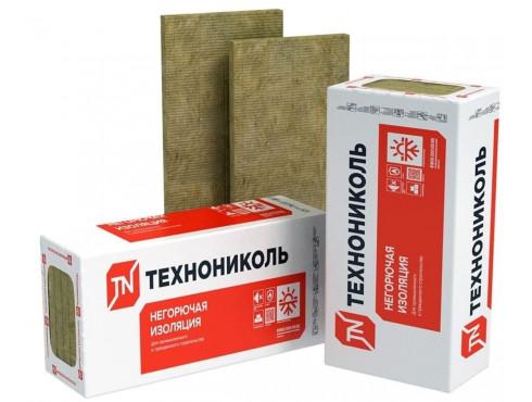 Технониколь Технофас 1200*600*50 (0,216м3/4,32м2/6 плит)