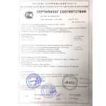 Фанера ламинированная 21мм 2440-1220 сорт 2/2