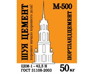 ЦЕМЕНТ  М-500 1мешок/50кг
